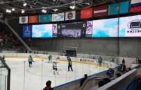 Boris Alexandroiv Sports Palace - On-Ice Projection