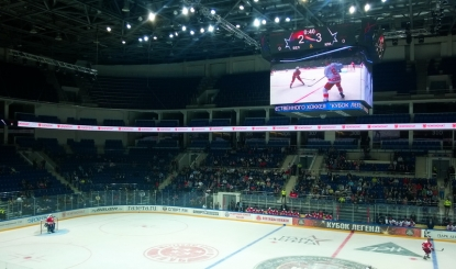 VTB Ice Palace - Legends Park ColosseoEAS