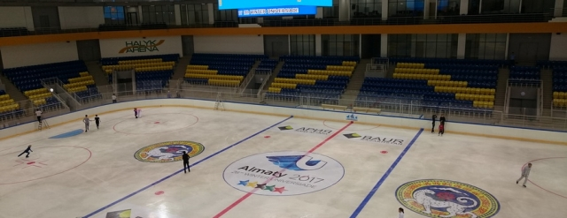 HALYK Arena - Almaty 2017 winter universiade