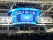 Sochi Winter Olympic games 2014 ColosseoEAS center hung scoreboard